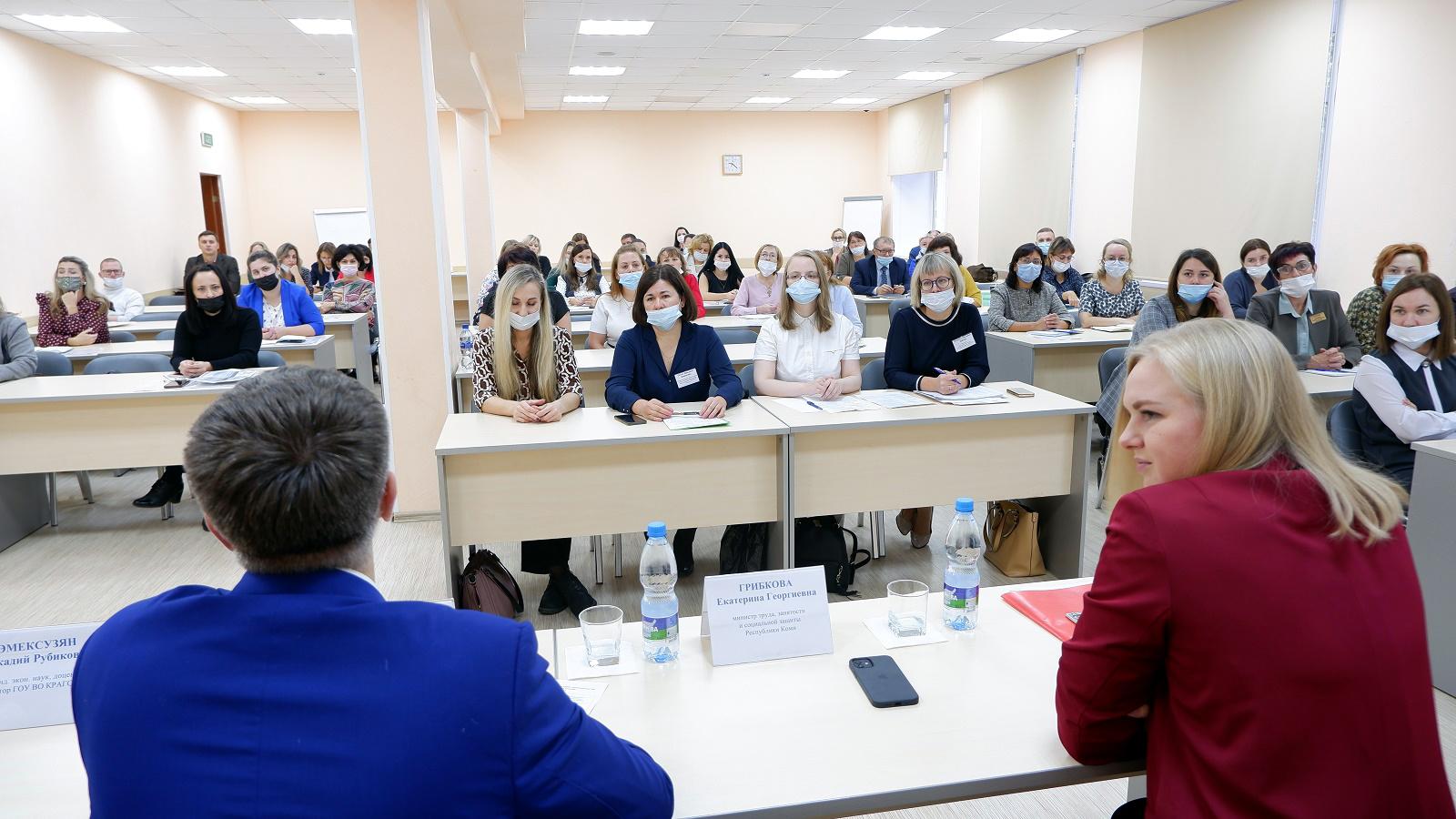 01_seminar-SK_8a.jpg