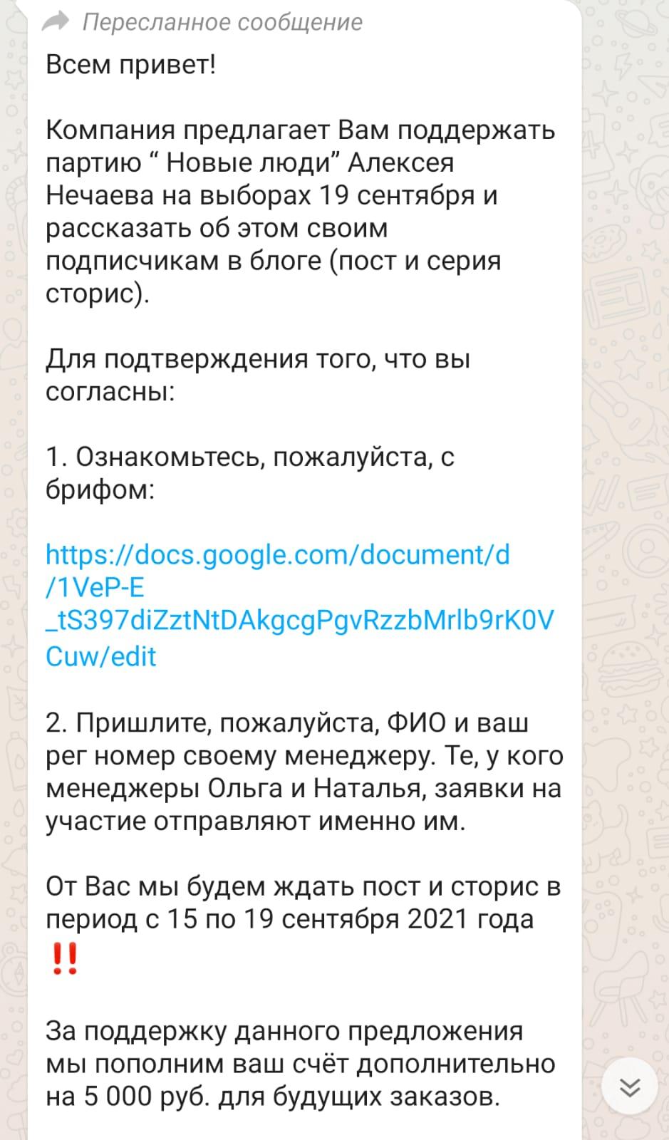 WhatsApp-Image-2021-09-17-at-12.15.18.jpeg