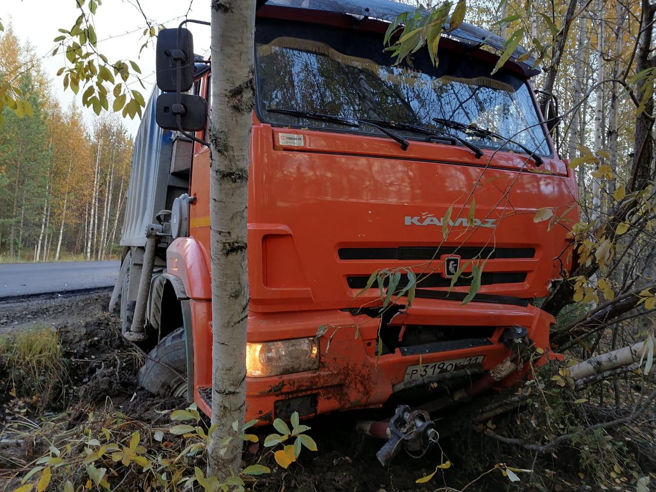 Sosnogorsk37.jpg