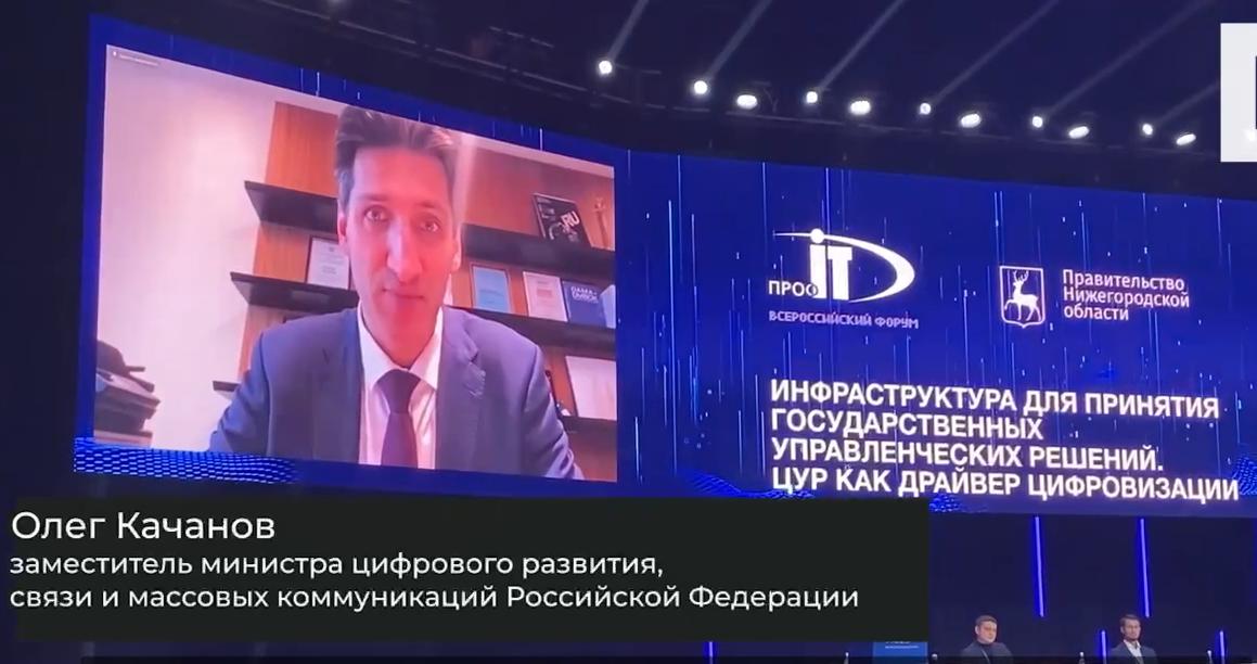 Oleg-Kachanov-Minzifra.png