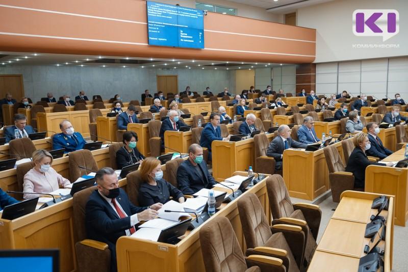 Госсовет Коми одобрил свою десятку в новый состав Общественной палаты РК
