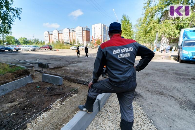 Ремонт дорог в Сыктывкаре проверили независимые эксперты