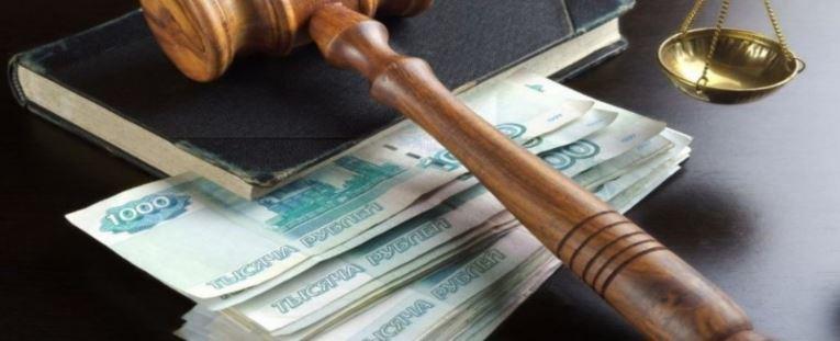Адвокат по экономическим преступлениям