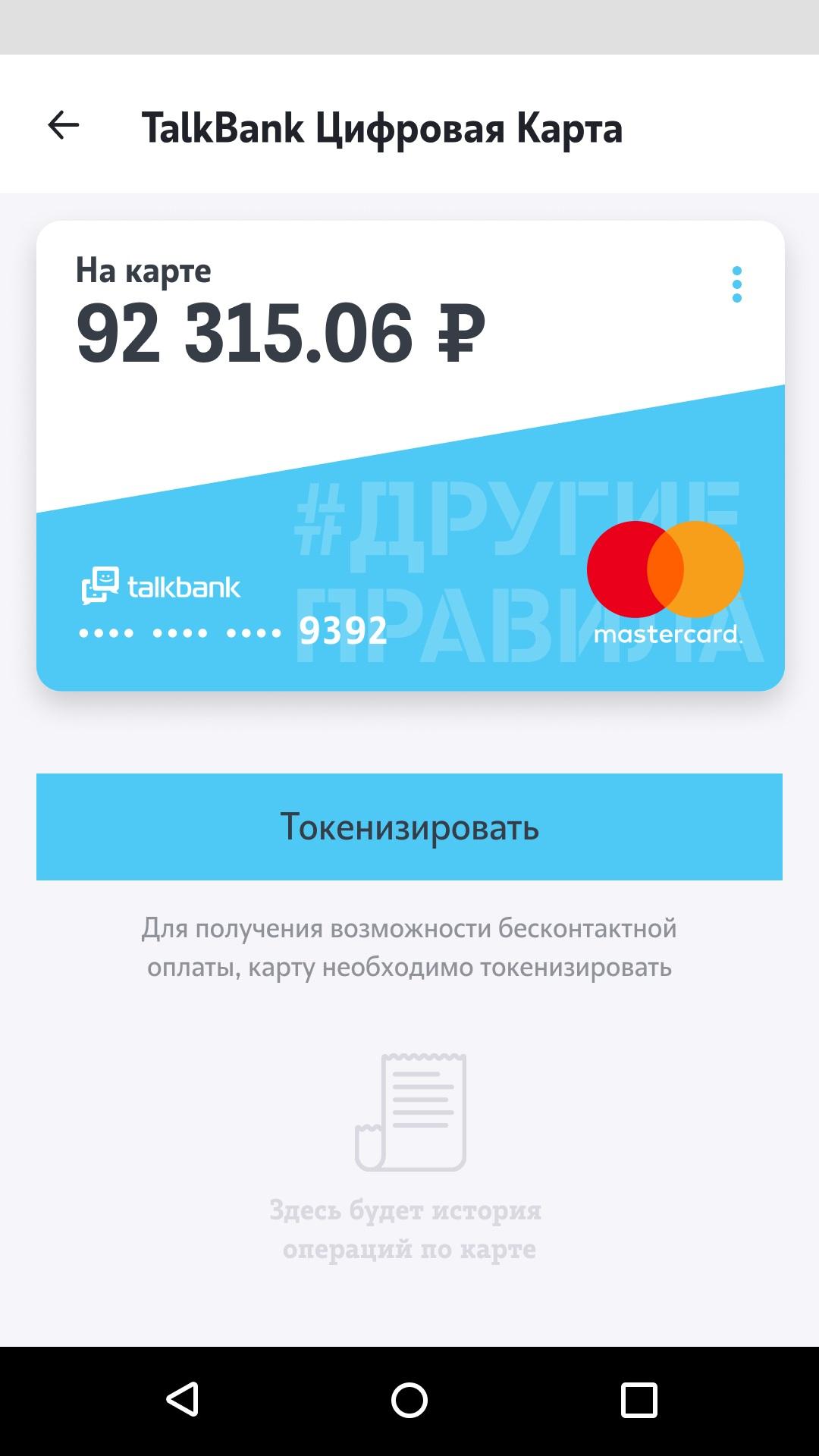 Talk-wallet_2.jpg