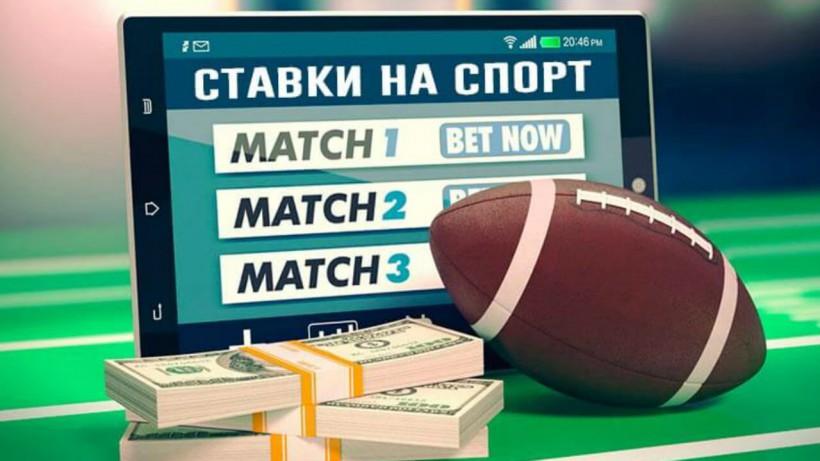 Семипалатинск ставки на спорт
